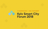 Запрошуємо громади взяти участь в конкурсі «Smart місто 2018». Переможці будуть нагороджені під час Kyiv Smart City Forum 2018