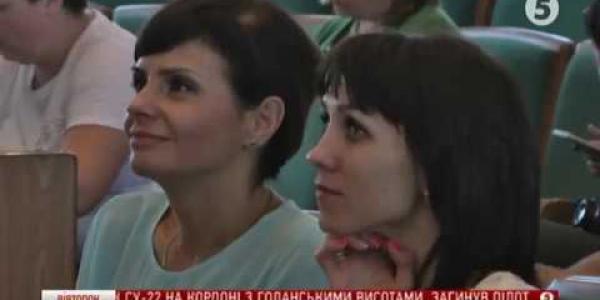Вбудована мініатюра для Маршрути успіхів у Кам'янці-Подільському, 18-19 липня 2018 року, 5 канал