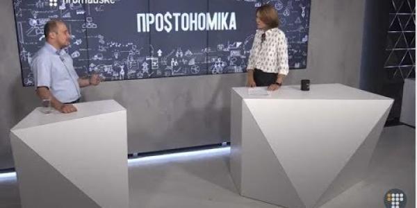 """Вбудована мініатюра для Виконавчий директор АМУ О.Слобожан в ефірі програми """"Про$тономіка"""", Громадське ТБ, 6 вересня 2018 року"""