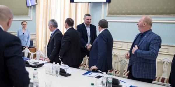 Вбудована мініатюра для Засідання Правління Асоціації міст України, 4 лютого 2019 року