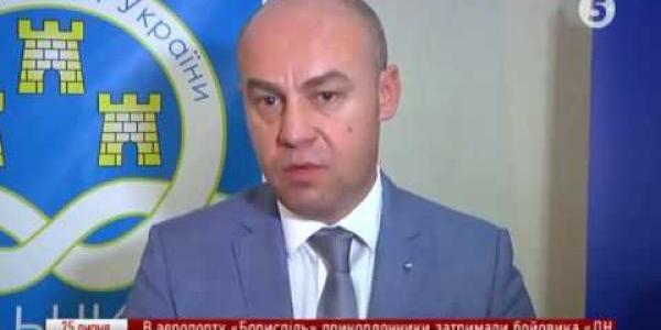 """Вбудована мініатюра для """"Маршрути успіху """" у Тернополі,  5 канал, 25 липня 2017 року"""