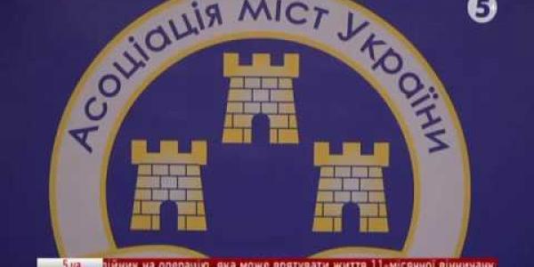 Вбудована мініатюра для ХІІІ Український муніципальний форум, місто Одеса, 18-20 вересня 2017 року