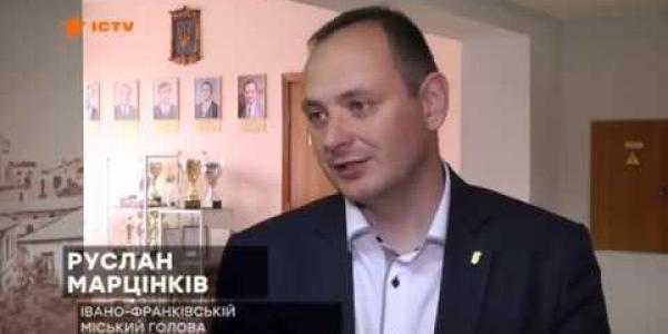 Вбудована мініатюра для Маршрути успіхів в Івано-Франківську, 24-25 квітня 2018 року, ICTV