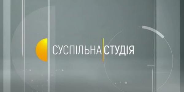 Вбудована мініатюра для Виконавчий директор АМУ О.Слобожан про 10 функціональних зон в ефірі «UA:Перший», 24 березня 2021 року