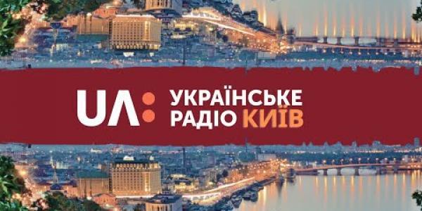 Вбудована мініатюра для Олександр Слобожан в ефірі програми «Акцент» на Українському радіо, 23 жовтня 2020 року