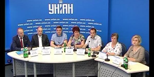 Вбудована мініатюра для Спільна прес-конференція АМУ та Всеукраїнської ради голів ОСББ щодо заборгованості державного бюджету перед місцевими бюджетами за надання пільг та житлових субсидій населенню, УНІАН, 30 травня 2017 року