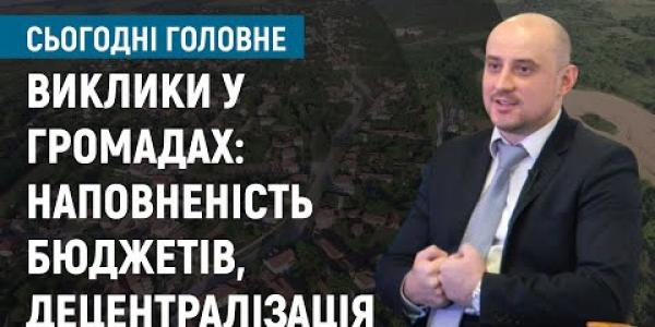 Вбудована мініатюра для Олександр Слобожан в ефірі СУСПІЛЬНЕ ОДЕСА, 28 липня 2021 року