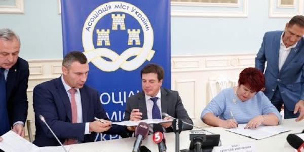 Вбудована мініатюра для Голова Асоціації міст України Віталій Кличко підписав Меморандум про співпрацю між АМУ, Мінрегіоном та Радою голів ОСББ, м.Київ, 8 вересня 2017 року