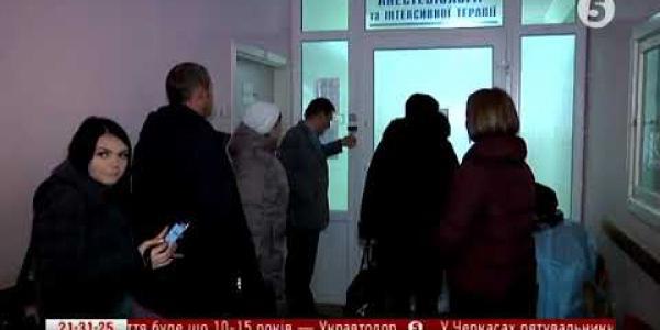 Вбудована мініатюра для Маршрути успіхів у Тернополі, 29-30 березня 2018 року, 5 канал