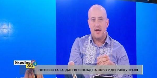 Вбудована мініатюра для Виступ Виконавчого директора АМУ О.Слобожана на форумі «Україна 30.Земля», 25 травня 2021 року