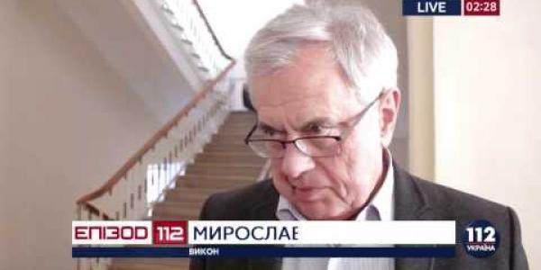 """Вбудована мініатюра для """"Маршрути успіхів"""" у Кропивницькому, 112 канал, 28 лютого 2017 року"""