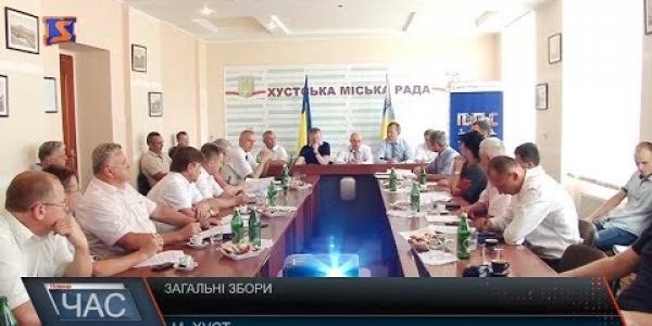 Вбудована мініатюра для Збори Закарпатського регіонального відділення Асоціації міст України, 25 липня 2017 року, м.Хуст