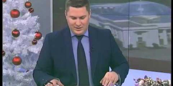 Вбудована мініатюра для Народний депутат З. Андрійович: Реформа має бути якісною і спрямованою на покращення життя людей, 15 січня 2020 року